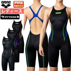 ◆サマーバーゲン◆ 競泳水着 アリーナ Fina承認 レディース ハーフスパッツ(クロスバック) X-PYTHON2 ARN-0030W arena 競技水着 水泳 スイム