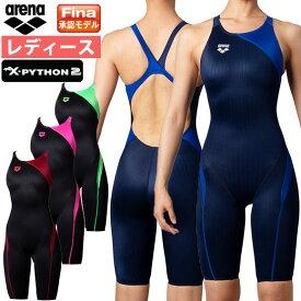 競泳水着 アリーナ Fina承認 レディース ハーフスパッツ(クロスバック) X-PYTHON2 ARN-0034W arena 競技水着 水泳 スイム