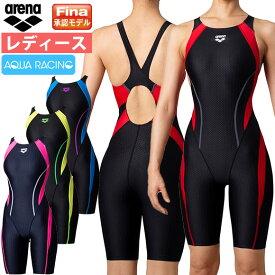 [3点で5%OFFクーポン] アリーナ arena レディース 競泳水着 アクアレーシング ARN-0053W スイム 水泳