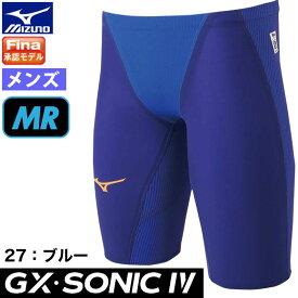 [3,000円OFFクーポン配布中]ミズノ ( mizuno ) メンズ 競泳水着 Fina承認 トップモデル GX SONIC 4 MR ハーフスーツ N2MB900227 (ブルー) 水泳 競技水着 (返品交換不可) NEW GXソニック4
