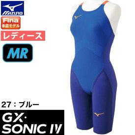 [3点以上で5%OFFクーポン] ミズノ mizuno レディース 競泳水着 トップモデル Fina承認 GX SONIC 4 MR ハーフスーツ N2MG920227 (ブルー) 水泳 競技水着 (返品交換不可) NEW GXソニック4