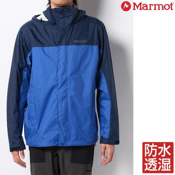 《お得なクーポン配布中!》[アウトドア ジャケット]マーモット(Marmot) ナノプロプレシップジャケット (NANO PRO PRECIP JACKET) シェル タウン M6J-S4120 [アウトドア ウェア メンズウェア アウター]
