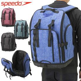 648c50a6395 (残りわずか) スピード (Speedo) スイマーズリュック ヘザード フルオープンスピードパック 約