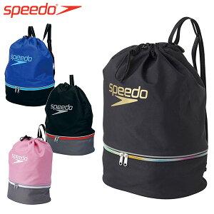 スピード speedo スイムバッグ SD95B04 水泳 スイムアクセ スイムリュック