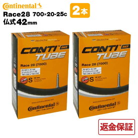 ロードバイク クロスバイク 自転車 チューブ コンチネンタル Race28 仏式42mm 60mm 700×20-25C CONTINENTAL 2本セット ピスト SV 返品保証 2本セット サイズ交換