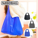 【NANOBAG楽天市場公式SHOP】エコバッグ シンプル 3色 折りたたみ ナノバッグ コンパクト 大容量 雑誌掲載 買い物袋 …