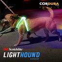 犬用 ハーネス LED 光る 夜間 散歩 雨天使用可能 水洗い 洗える 耐久性 ライトハウンド LIGHTHOUND マルチカラー 小型…