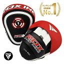 あす楽 送料無料 RDX パンチングミット 2個セット ボクシング ボクササイズ フィットネス ボクシング エクササイズ フ…