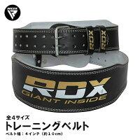【日本正規品】RDXトレーニングベルトパワーベルトウェイトリフティングベンチプレス牛革