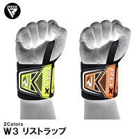 【日本正規品】RDXW3リストラップウェイトトレーニング2個セット左右筋トレトレーニングリストバンドおしゃれオシャレ初心者向け上級者メンズレディース男女兼用ウエイトトレーニング全2色送料無料