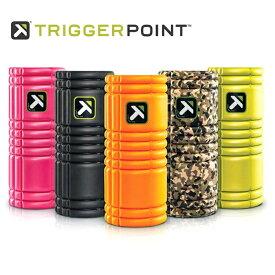 あす楽 送料無料 筋膜リリース TriggerPoint トリガーポイント グリッドフォームローラー 1.0 33.0cm セルフマッサージ 太もも 脚 背中 簡単 マッサージ 海外正規品 最短当日発送