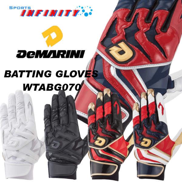 【刺繍無料】【メール便配送のみ送料無料】 Wilson(ウィルソン)! バッティンググローブ 『ディマリニ バッティング手袋 両手用』 <WTABG070> 【野球用品】【手袋】【バッティンググラブ】【スポーツ】