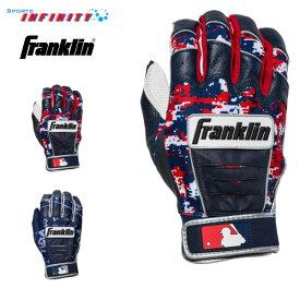 【刺繍無料】【メール便配送のみ送料無料】Franklin(フランクリン)! バッティンググローブ 『両手用 CFXカモデジ』 <20594><20596>