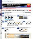 mizuno(ミズノ)! 硬式バット 『ミズノプロ オーダーバット 硬式用金属製 TYPE-J』 <1CJMH90100>