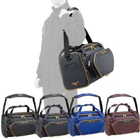 【送料+刺繍加工代無料】 mizuno(ミズノ)! セカンドバッグ 『ミズノプロ セカンドバッグ』 <1FJD1001>