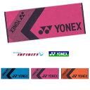 【刺繍無料】YONEX(ヨネックス)!スポーツタオル 『ヨネックス スポーツタオル 今治タオル』<AC1061>