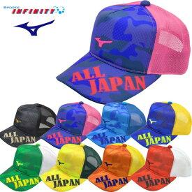 【数量限定品】mizuno(ミズノ)! テニスキャップ 『ALL JAPANプリント入り キャップ』<62JW0Z43>