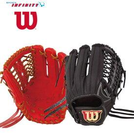 【送料無料】【刺繍無料】 Wilson(ウィルソン)! 軟式グローブ サイズ:12 『ウィルソン Wilson Staff DUAL 外野手用』 <WTARWRD8F>