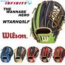 【送料無料】【刺繍無料】 Wilson(ウィルソン)! 軟式グローブ サイズ:8 『ウィルソン THEWANNABEHERO オールラ…