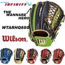 【送料無料】【刺繍無料】 Wilson(ウィルソン)! 軟式グローブ サイズ:11 『ウィルソン THEWANNABEHERO 外野手用…