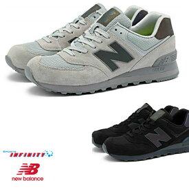 new balance(ニューバランス)! ライフスタイルシューズ ML574『ML574 UWA ML574 UWB』 <ML574>【シューズ】【メンズ】【靴】【スポーツ】ワイズ:D幅