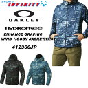【30%OFF】【返品・交換不可】OAKLEY(オークリー)! スポーツウエア 『Enhance Graphic Wind Hoody Jacket.17.01...