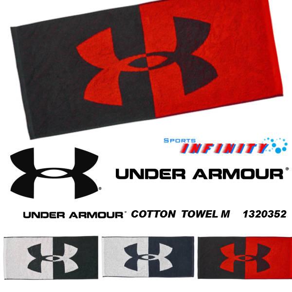 【刺繍無料】 UNDER ARMOUR(アンダーアーマー)! スポーツタオル 『コットンタオルM』 <1320352>