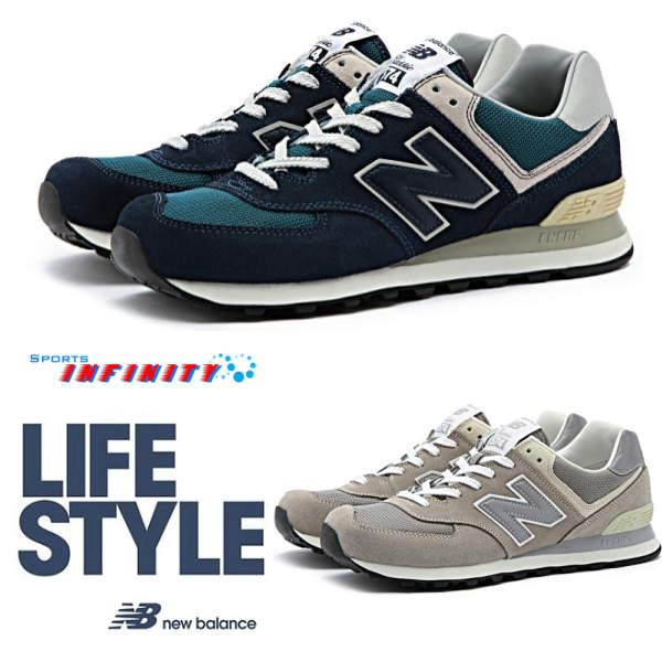 new balance(ニューバランス)! ライフスタイルシューズ ML574『ML574 VG ML574 VN』 <ML574>【シューズ】【メンズ】【靴】【スポーツ】ワイズ:D幅