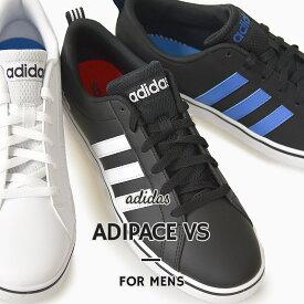 アディダス adidas スニーカー メンズ ADIPACE VS アディペースVS AW4591 AW4594 B74494