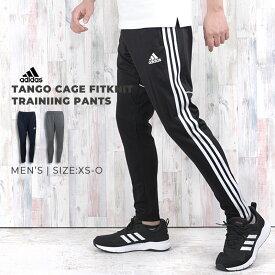 アディダス トレーニングパンツ メンズ adidas TANGO CAGE FITKNIT CZ5560 CZ8691 CZ8692 ロング スポーツ ストリート ジャージ