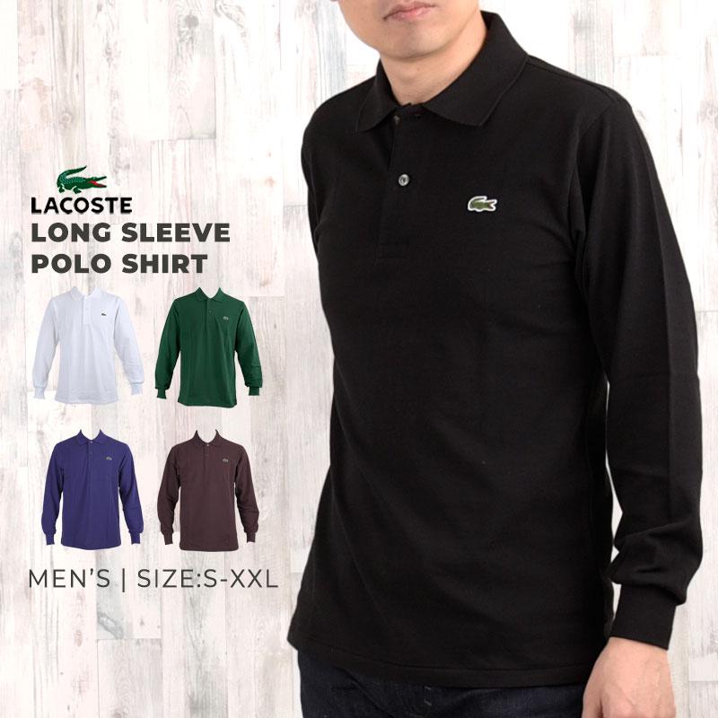 ポイント最大10倍【2/17〜】lacoste ラコステ 長袖 ポロシャツ メンズ Polos L1312AL