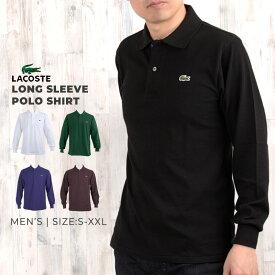 【300円OFFクーポン】lacoste ラコステ 長袖 ポロシャツ メンズ Polos L1312AL