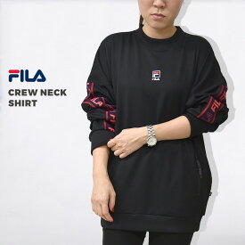 【300円OFFクーポン】FILA フィラ メンズ レディース スウェット トレーナー カジュアル ウエア トップス ロゴ ファッション 長袖 CREW NECK SHIRT FM9704 黒