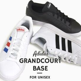 スニーカー アディダス レディース メンズ グランドコート adidas カジュアル シューズ 靴 ストリートGRANDCOURT BASE EE7900 EE7901 EE7904 黒 白