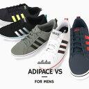 アディダス adidas スニーカー メンズ カジュアル シューズ 靴 ADIPACE VS アディペース VS B74317 B74318 EE7838 EE7…