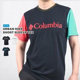 コロンビア columbia メンズ TシャツアーバンハイクショートスリーブTシャツ PM1515 アウトドア カジュアル