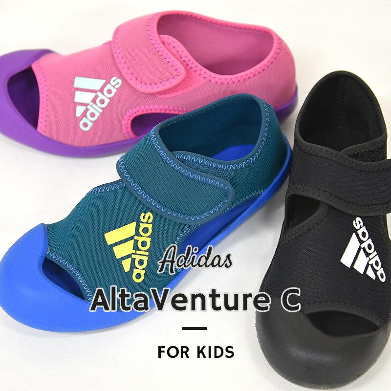 アディダス adidas キッズ サンダル AltaVenture C D97899/D97901/D97902