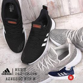アディダス adidas スニーカー メンズ スポーツ ランニングシューズ ASWEEGO F35444 F37038 F37040