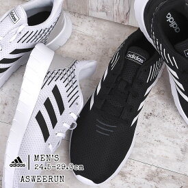 アディダス スニーカー メンズ スポーツ ランニングシューズ adidas ASWEERUN F36331 F36332 あす楽