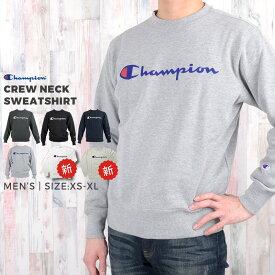 【300円OFFクーポン】チャンピオン champion スウェット トレーナー 長袖 メンズ クルーネックスウェットシャツ C3-H004