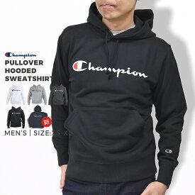 【300円OFFクーポン】チャンピオン champion スウェット パーカー 長袖 メンズ プルオーバーフーディースウェットシャツ C3-J117