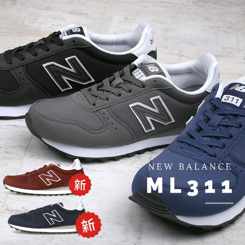 ニューバランス レディース メンズ スニーカー newbalance ML311 カジュアル シューズ 靴 黒