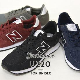ニューバランス レディース メンズ スニーカーnewbalance U220 ユニセックス ローカット カジュアル シューズ