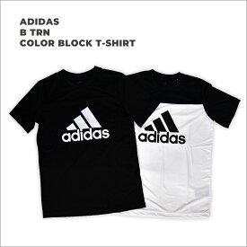 アディダス adidas キッズ スポーツウェア ウエアB TRN カラーブロック Tシャツ DV2917 DV2921 黒 白