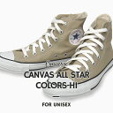 【東大阪T-MALL用】converse CANVAS ALL STAR COLORS HI