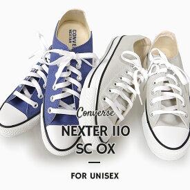 コンバース converse レディース メンズ スニーカー カジュアル シューズ 靴 ネクスター110 SC OX 38000180 38000181