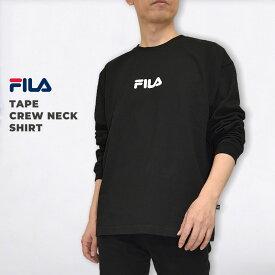 【300円OFFクーポン】FILA フィラ メンズ レディース スウェット トレーナー カジュアル ウエア トップス CREW NECK SHIRT FM9835 黒
