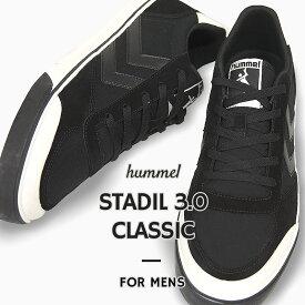 ヒュンメル hummel スニーカー メンズ カジュアル シューズ 靴 ファッション STADIL 3.0 CLASSIC HM204625 2001 黒