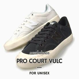 ニューバランス newbalance レディース スニーカー メンズ ユニセックス シューズ 靴 PRO COURT VULC プロコート SEC SEX 黒 白
