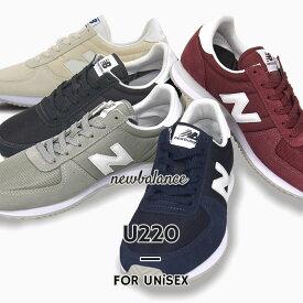 ニューバランス レディース メンズ スニーカー newbalance U220 ローカット シューズ 靴 カジュアル